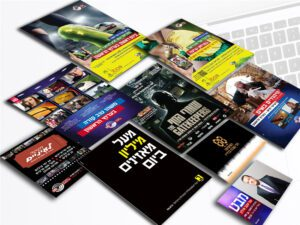 תוכן - דיגיטל - מיתוג - ייעוץ - עסקי