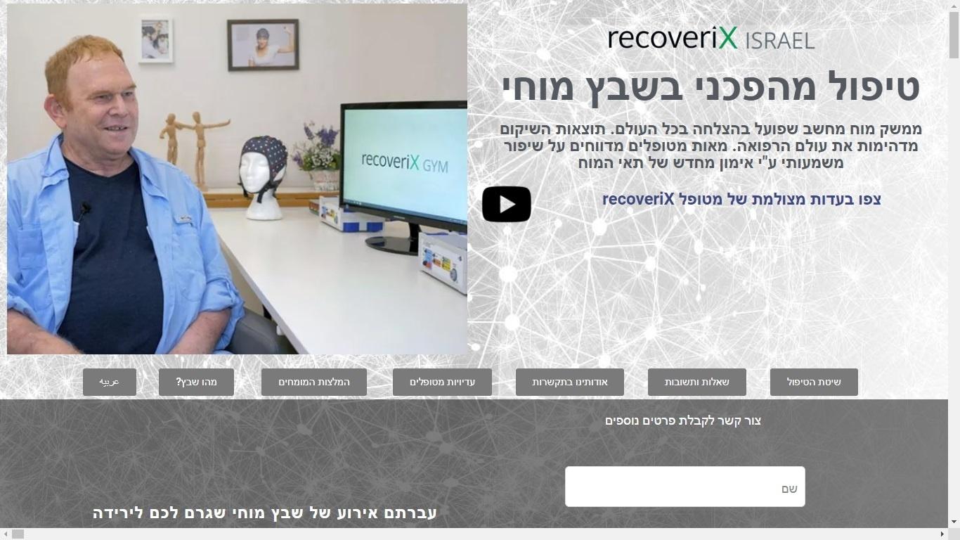 mini web site - שיווק דיגיטלי באינטרנט