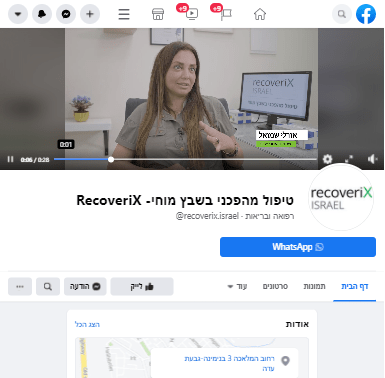קמפיין בפייסבוק, כתיבת פוסטים ברשתות חברתיות, פרסום ממומן
